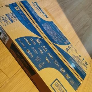 Panasonic - Panasonic ブルーレイHDD DIGA DMR-BRS510