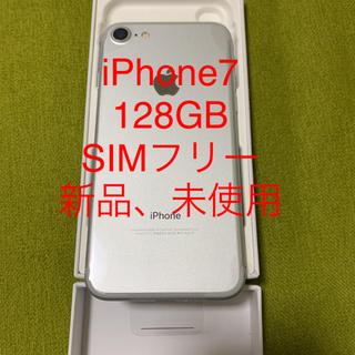 iPhone - iPhone 7 Silver 128 GB SIMフリー