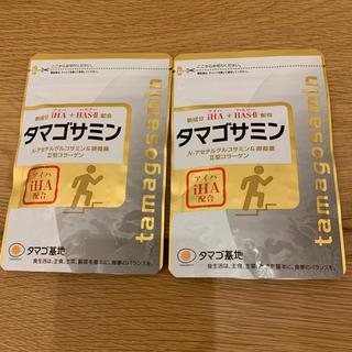 【新品・未開封】タマゴサミン 2袋セット