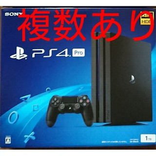 PlayStation4 - 新品未使用 プレイステーション4 Pro 1TBCUH-7200BB01
