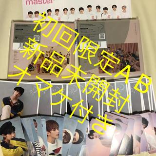 SEVENTEEN -  seventeen 新譜 初回限定ABセット 新品未開封