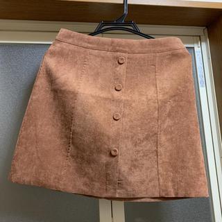 GRL - グレイル 膝上 スカート