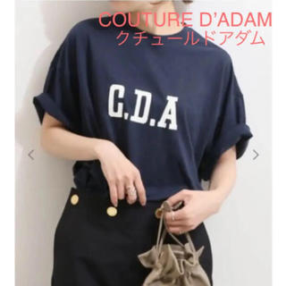 DEUXIEME CLASSE - 今季新品☆クチュールドアダム☆カレッジTシャツ☆Deauxieme Classe