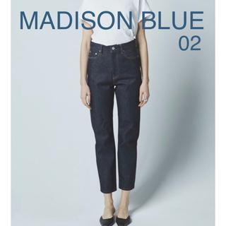 MADISONBLUE - MADISONBLUE/マディソンブルー  デニム ジーンズ 02
