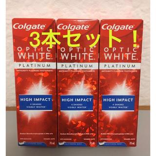 3本セット ホワイトニング 歯磨き粉