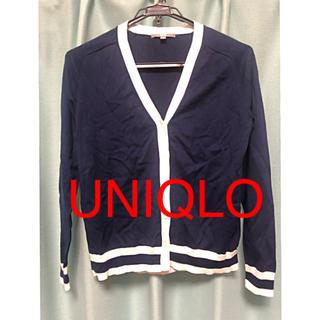 UNIQLO - ユニクロ カーディガン ネイビー 紺 綿 コットン UNIQLO