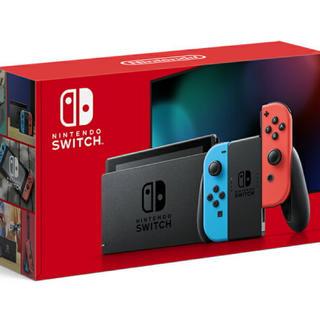 ニンテンドースイッチ(Nintendo Switch)の新品新型 ニンテンドー スイッチ ネオン 本体 Nintendo Switch(家庭用ゲーム機本体)