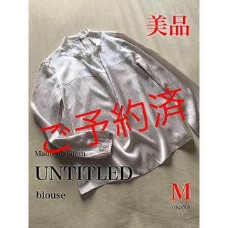 UNTITLED - UNTITLED/アンタイトル◆ブラウス トップス◆レディース M