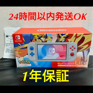 Nintendo Switch - ニンテンドー スイッチライト switch light 1年保証あり ザマゼンタ