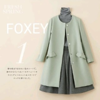 FOXEY - FOXEYスプリングコート