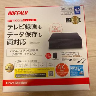 バッファロー(Buffalo)の新品未開封 外付けHDD 4TB BUFFALO HD-EDS4.0U3-BA(テレビ)