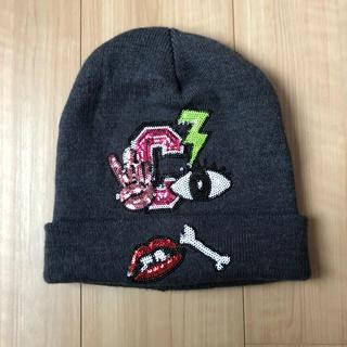 エイチアンドエム(H&M)のニット帽 H&M(ニット帽/ビーニー)