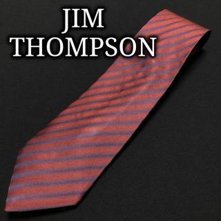 ジムトンプソン(Jim Thompson)のジムトンプソン レジメンタル ワインレッド&ネイビー ネクタイ A103-N16(ネクタイ)