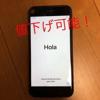 Apple - iPhone7 128GB SIMフリー 値下げします!