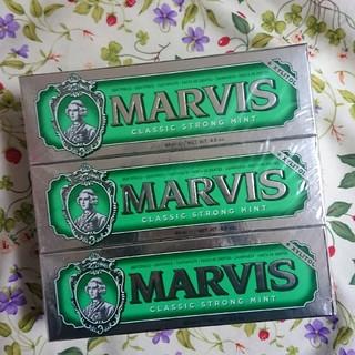 マービス(MARVIS)のMARVIS (マービス) 歯磨き粉(歯磨き粉)