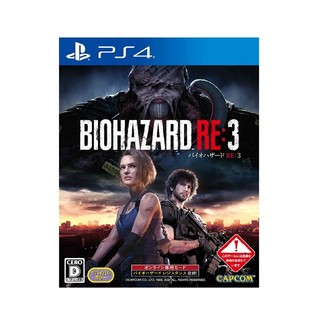 PlayStation4 - BIOHAZARD RE:3