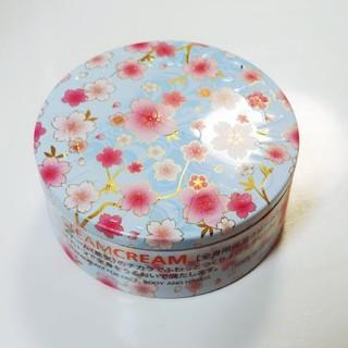 STEAM CREAM - スチームクリーム 75g 限定デザイン缶