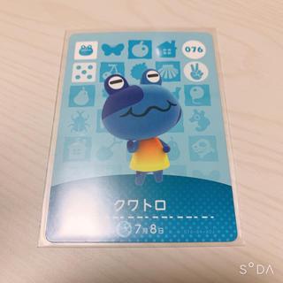 Nintendo Switch - 【どうぶつの森】amiboカード/クワトロ