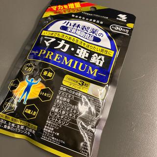 コバヤシセイヤク(小林製薬)の値下げ!マカ・亜鉛 premium 30日分 ×5(その他)