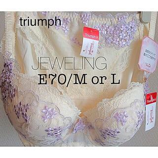 Triumph - 【新品タグ付】triumph/JEWELINGブラE70(定価¥14,630)