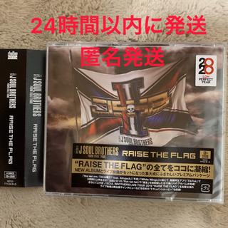 三代目 J Soul Brothers - 三代目JSB RAISE THE FLAG CD + DVD 3枚