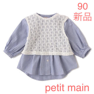 petit main - 【新品】petit main♡レースベストつきチュニック