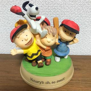スヌーピー(SNOOPY)のスヌーピー フィギュア ホールマーク 胴上げ(アメコミ)