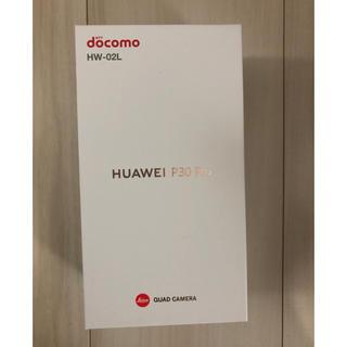 ANDROID - 新品 HUAWEI P30 Pro HW-02L docomo [ブラック]