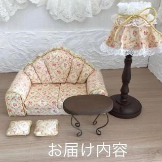 ドール家具/ベージュ 花柄