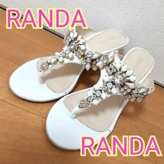 RANDA - RANDA★ビジューサンダル★トングサンダル★Rady*リエンダ*リゼクシー