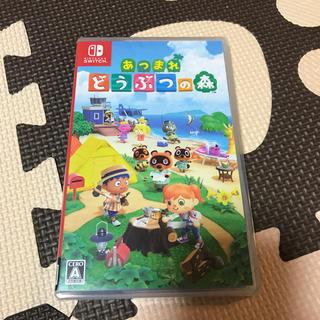 ニンテンドースイッチ(Nintendo Switch)の【新品・未開封】あつまれどうぶつの森 ニンテンドーswitchソフト(家庭用ゲームソフト)