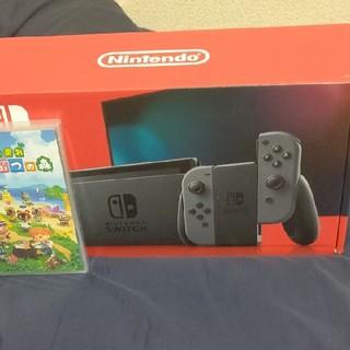 ニンテンドースイッチ(Nintendo Switch)のNintedo Switch 任天堂スイッチ グレー ニンテンドウ 店舗印(家庭用ゲーム機本体)