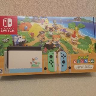 Nintendo Switch - ニンテンドースイッチ あつまれどうぶつの森同梱版