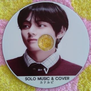 防弾少年団(BTS) - ❤BTS V ❤ソロ&MUSIC&COVER カナルビDVD