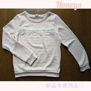 HONEYS - ☆新品未使用品‼☆  ニット パール レース ボーダー ピンク系
