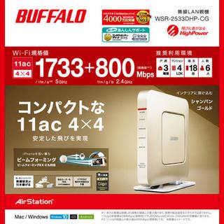 Buffalo - BUFFALO WSR-2533DHP-CG wifiルーター