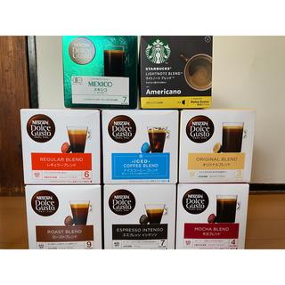 Nestle - ブラック 8種 28カプセル 28杯 ドルチェグスト