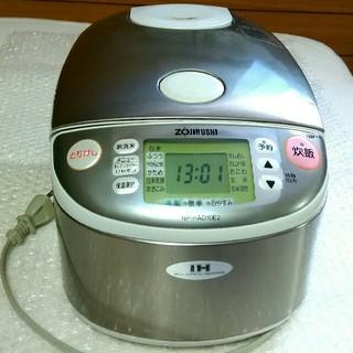 象印 - 【送料込み】象印 IH炊飯器 5.5合(NP-HAD10E2)