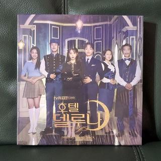ホテルデルーナ OST(K-POP/アジア)