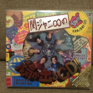 関ジャニ∞ - 関ジャニ∞の元気が出るCD!!(初回限定盤A)