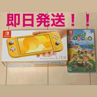 Nintendo Switch - switch lite イエロー どうぶつの森 セット