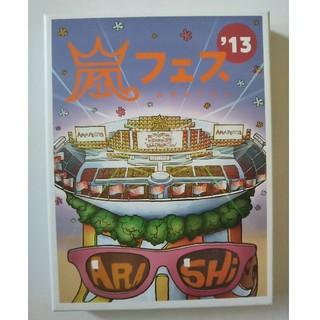 嵐 - 【嵐/ARASHI アラフェス 2013】国立競技場 約3時間収録