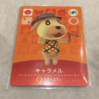 任天堂 - amiiboカード キャラメル どうぶつの森