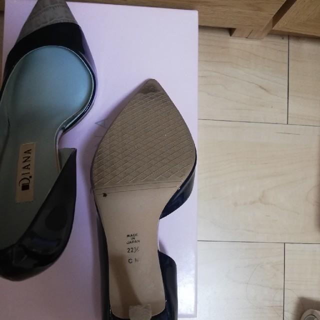 DIANA(ダイアナ)のDIANA  ネイビーグレーエナメルパンプス レディースの靴/シューズ(ハイヒール/パンプス)の商品写真