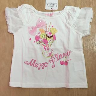 mezzo piano - メゾピアノ☆パフェモチーフTシャツ☆100