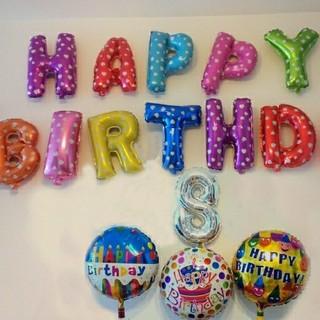 ♪専用です♥️シルバー8追加♪13文字マルチカラー♥️お誕生日バルーン(ウェルカムボード)