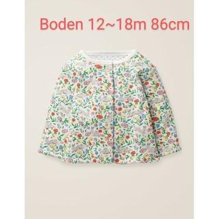 Boden - Boden バニー リバーシブルジャケット カーディガン 86cm