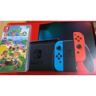 任天堂 - 新品未使用 Nintendo Switch本体  どうぶつの森セット
