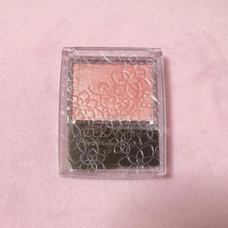 セザンヌケショウヒン(CEZANNE(セザンヌ化粧品))のCEZANNE  パールグロウチークP1  ゴールドピーチ(チーク)