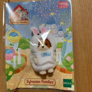 EPOCH - 新品!シルバニア 35th   しろいウサギ 赤ちゃん